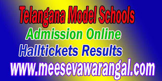 TSMS 6th Class Application Online Telangana Model School Entrance Test  VI  VII  VIII IX Class Model School Admission Apply Online