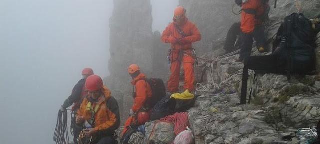 Αγωνία στο Μέτσοβο για τέσσερις ορειβάτες