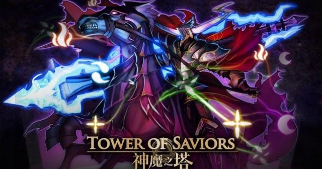 《神魔之塔 Tower of Saviors》獸隊全破輪迴 ~ 遊戲情報網 GameNews - 事前登錄情報