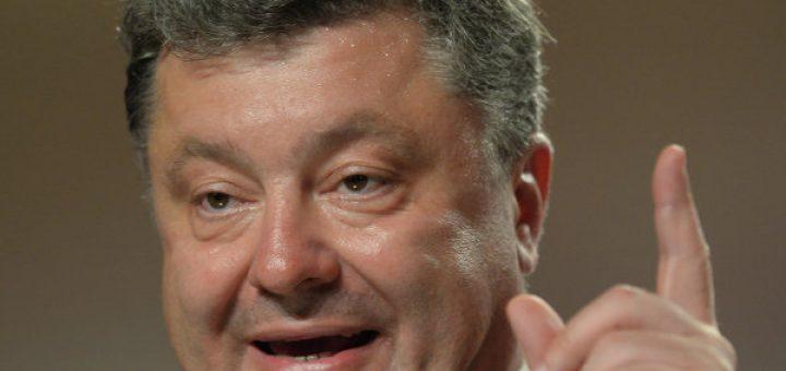 Картинки по запросу Порошенко предатель - фото
