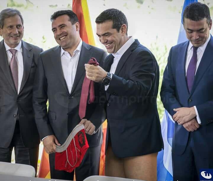 Οι προδότες της Μακεδονίας δεν κρατούν ούτε τα προσχήματα πλέον!