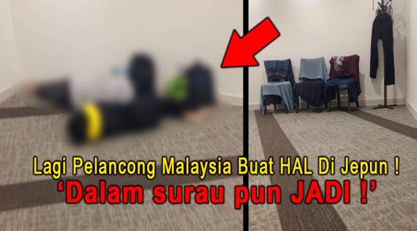 5 FOTO: KALI NI LEBIH TERUK ! Dalam Surau Pun JADI ! Pelancong Malaysia Buat HAL Di Jepun Lagi !