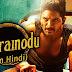 Sarrainodu Hindi Dubbed Full Movie Download 720p DTHR
