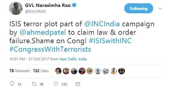 gvl-narsinha-rao-said-congress-with-terrorists-isis