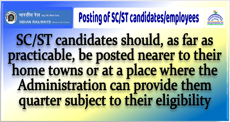 posting-of-sc-st-employees-near-home-town-reg