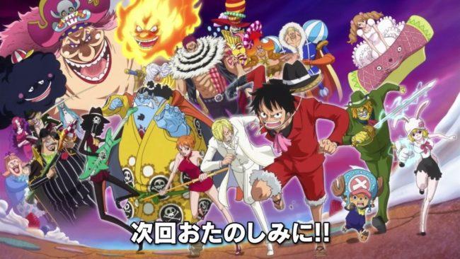 One Piece Season 19 วันพีช ปี 19 พากย์ไทย ทุกตอน