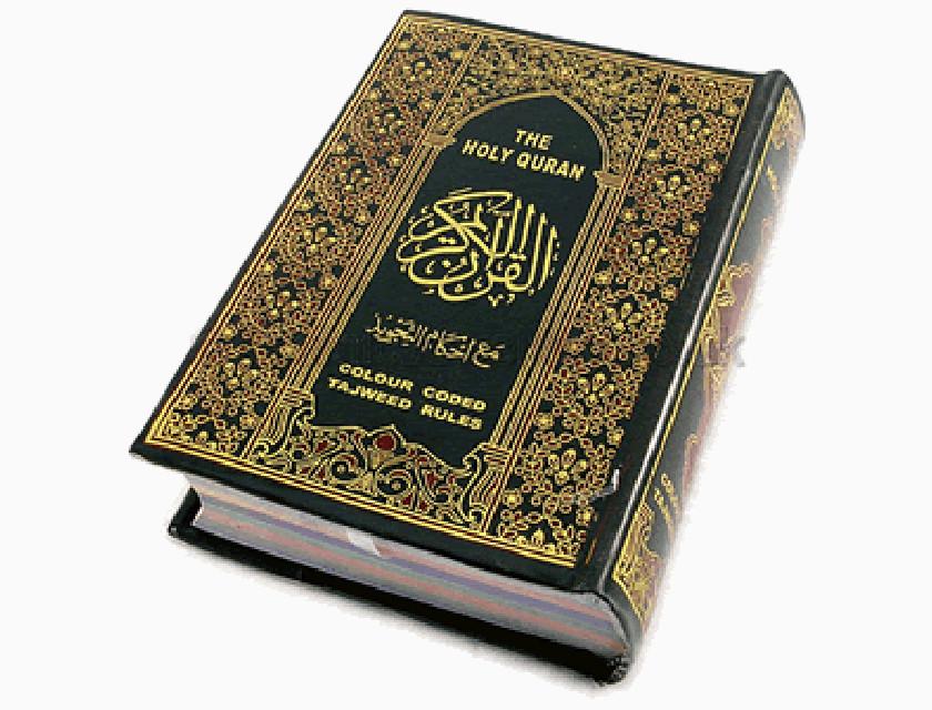 Surat Adh Dhuhaa Waktu Dhuha 11 Ayat Al Quran Dan