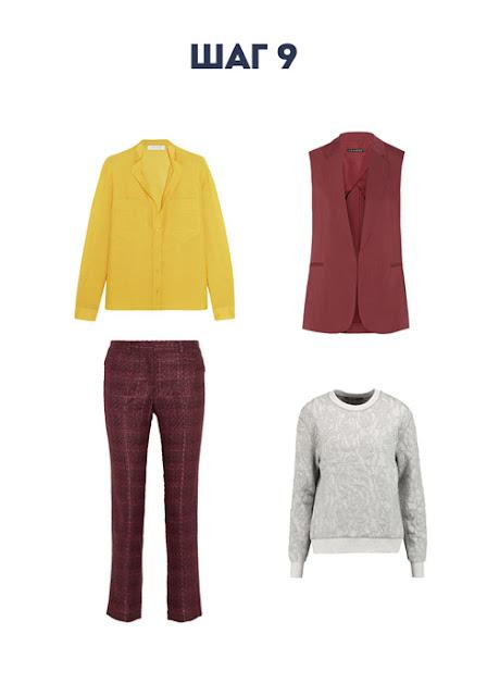 Бордовые брюки и жилет (жакет без рукавов), желтая рубашка и серый свитшот