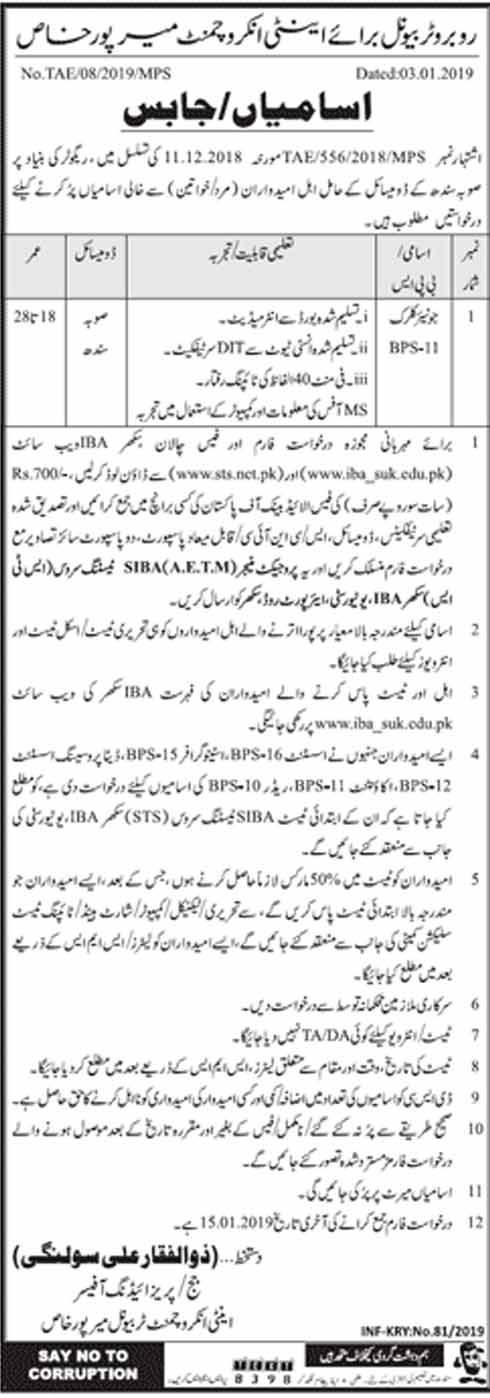 Govt Jobs for Sindh Domicile Holders newpakjobs.com