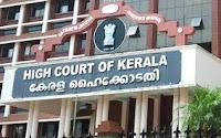 Kerala%2BHigh%2BCourt%2BRecruitment%2B2018%2BProgrammer%2BPosts