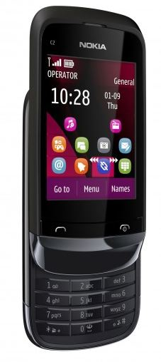 Gadgets in Nepal | Get the latest news, reviews and price of