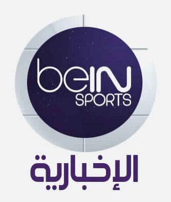 تردد قناة بي ان سبورت الاخبارية المفتوحة علي النايل سات