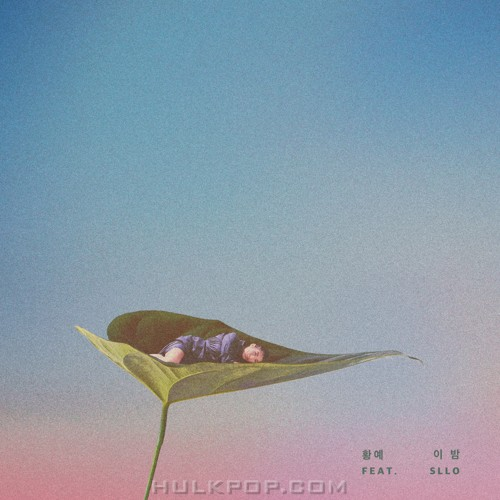 HwangYe – 18.118 – Single