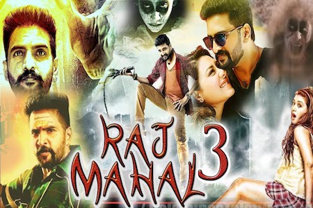 Raj Mahal 3 2017 HDRip 300Mb Hindi Dubbed 480p Watch Online Full Movie Download bolly4u