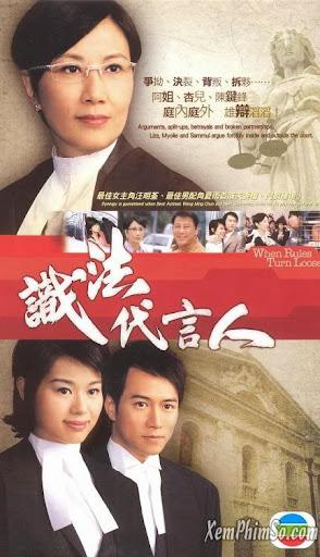 Xem Phim Người Phát Ngôn Giỏi Luật 2013