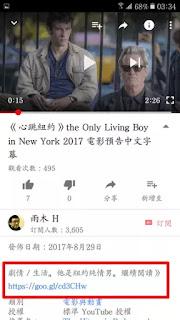 雨木H頻道,youtube