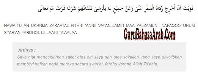 Doa Zakat Fitrah untuk Diri Sendiri dan Keluarga