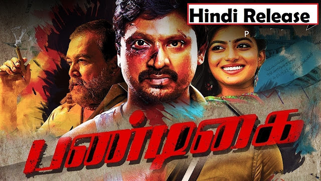 Pandigai 2018 Hindi Dubbed Full Movie Download a world4ufree, worldfree4u,7starhd, 7starhd.info,9kmovies,9xfilms.org 300mbdownload.me,9xmovies.net, Bollywood,Tollywood,Torrent, Utorrent