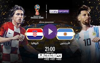 انتهت مباراه الارجنتين وكرواتيا اليوم 21-6-2018 بنتيجه 3 - 0 لصالح كرواتيا