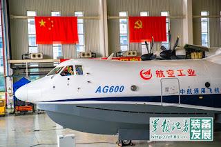 AG600, características técnicas