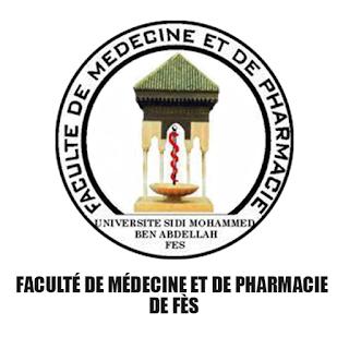 fmpf - facultè de mèddecin et de pharmacie de fes - كلية الطب والصيدلة بفاس