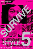 Watch Survive Style 5+ Online Free in HD