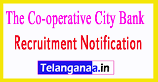 The Co-operative City Bank Recruitment Notification 2017