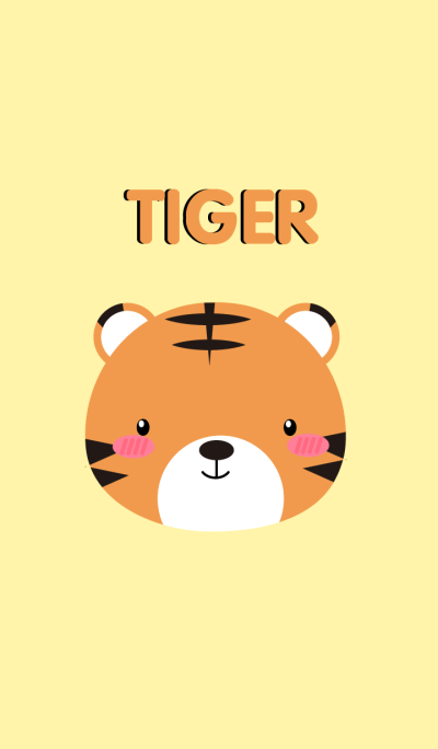 Simple Cute Face Tiger Theme