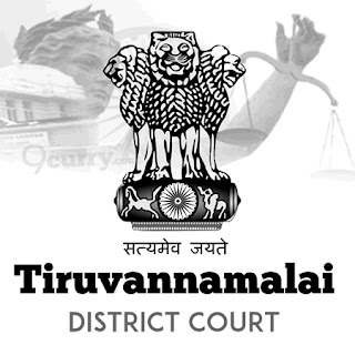 Tiruvannamalai District Court Typist Recruitment