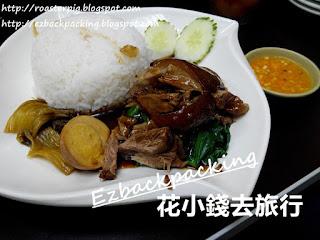 九龍城泰式豬手飯