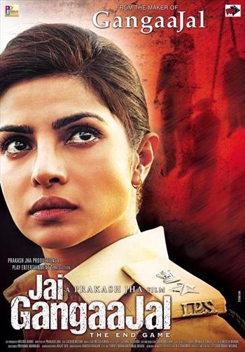 Jai Gangaajal 2016 Hindi Movie Download