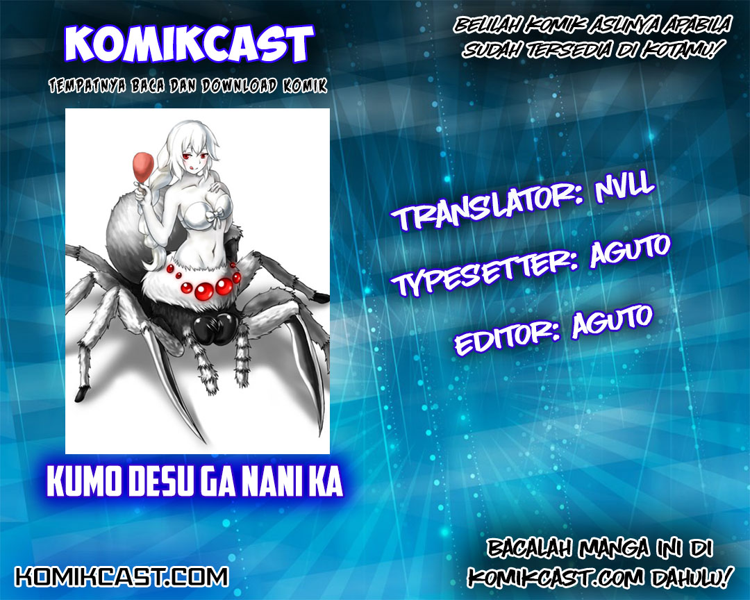 Komik kumo desu ga nani ka 025.2 - chapter 25.2 26.2 Indonesia kumo desu ga nani ka 025.2 - chapter 25.2 Terbaru 2|Baca Manga Komik Indonesia