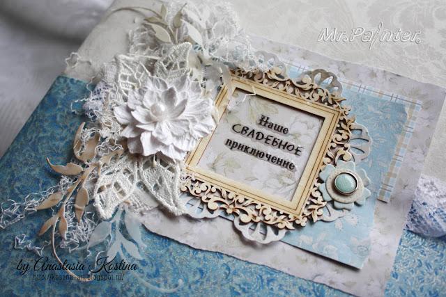 свадебный альбом, альбом на свадьбу, альбом про бали, свадебное путешествие, свадьба на бали, анастасия костина, kosana art, альбом на заказ, заказать альбом