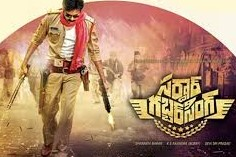Sardaar Gabbar Singh 2016 Telugu Movie Watch Online
