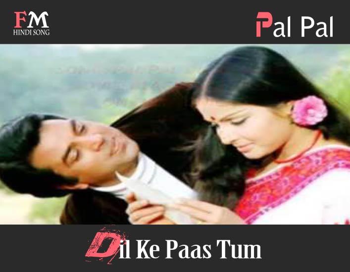 Pal-Pal-Dil-Ke-Paas-Tum-Blackmail-(1973)