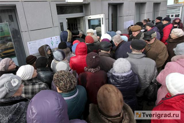 Давка в Твери: в панике сотни вкладчиков штурмуют офисы банка