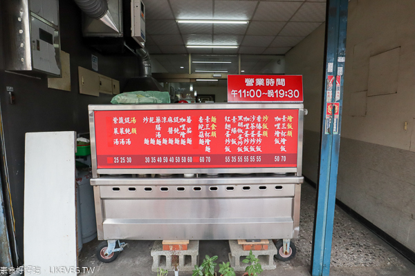 台中大里佑聖齋素食 手工製作養生紅麴蛋炒飯,多種口味炒飯麵食