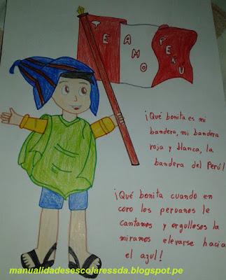 Dibujo de la Bandera del Perú
