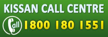 Farmers Toll Free Helpline Number India