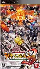 All Kamen Rider - Rider Generation 2 - PSP - ISO Download