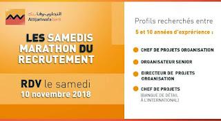 Attijariwafa Bank lance la 3ème Etape des Samedi Marathon du Recrutement le 10 Novembre 2018