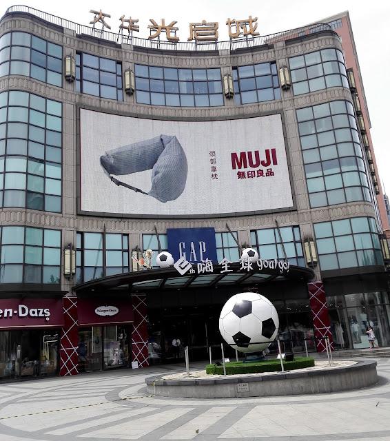 大きなショッピングモール前に飾られた大きなサッカーボール