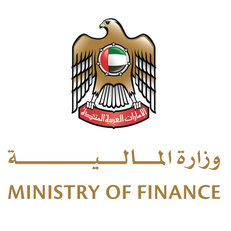 وظائف خالية فى وزارة المالية فى الإمارات 2018