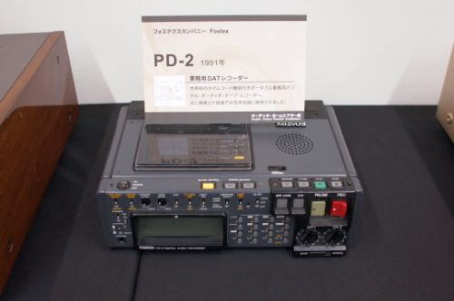 FOSTEX commercial DAT recorder PD-2 (1991)