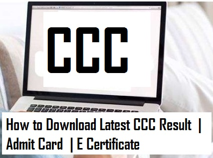 CCC Result : CCC Online Test, CCC Exam | CCC Online Form