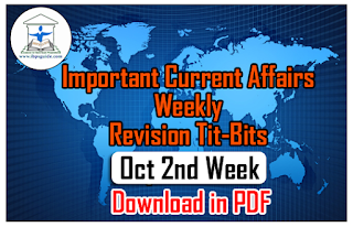 Important CA Weekly Revision Tit-Bits (Oct 2nd Week) for IBPS PO/Clerk 2016 – Download in PDF