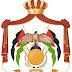 وظائف شاغرة ضمن الفئة الثالثة لدى محافظة اربد