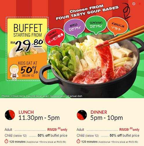 sukiya buffet price