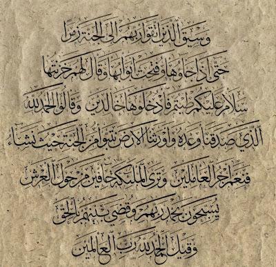 sulus jaly farouq haddad