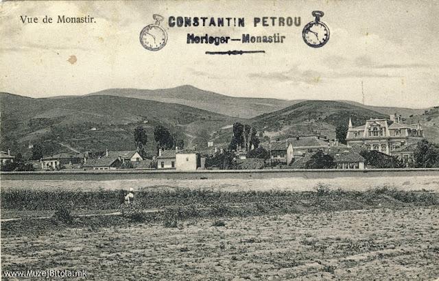 Поглед на Битола од местото викано Чифте Фурни кон север со поглед на Митрополијата. Разгледница издадена некаде помеѓу 1907 - 1912 година.